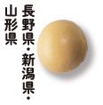 挽割黄大豆